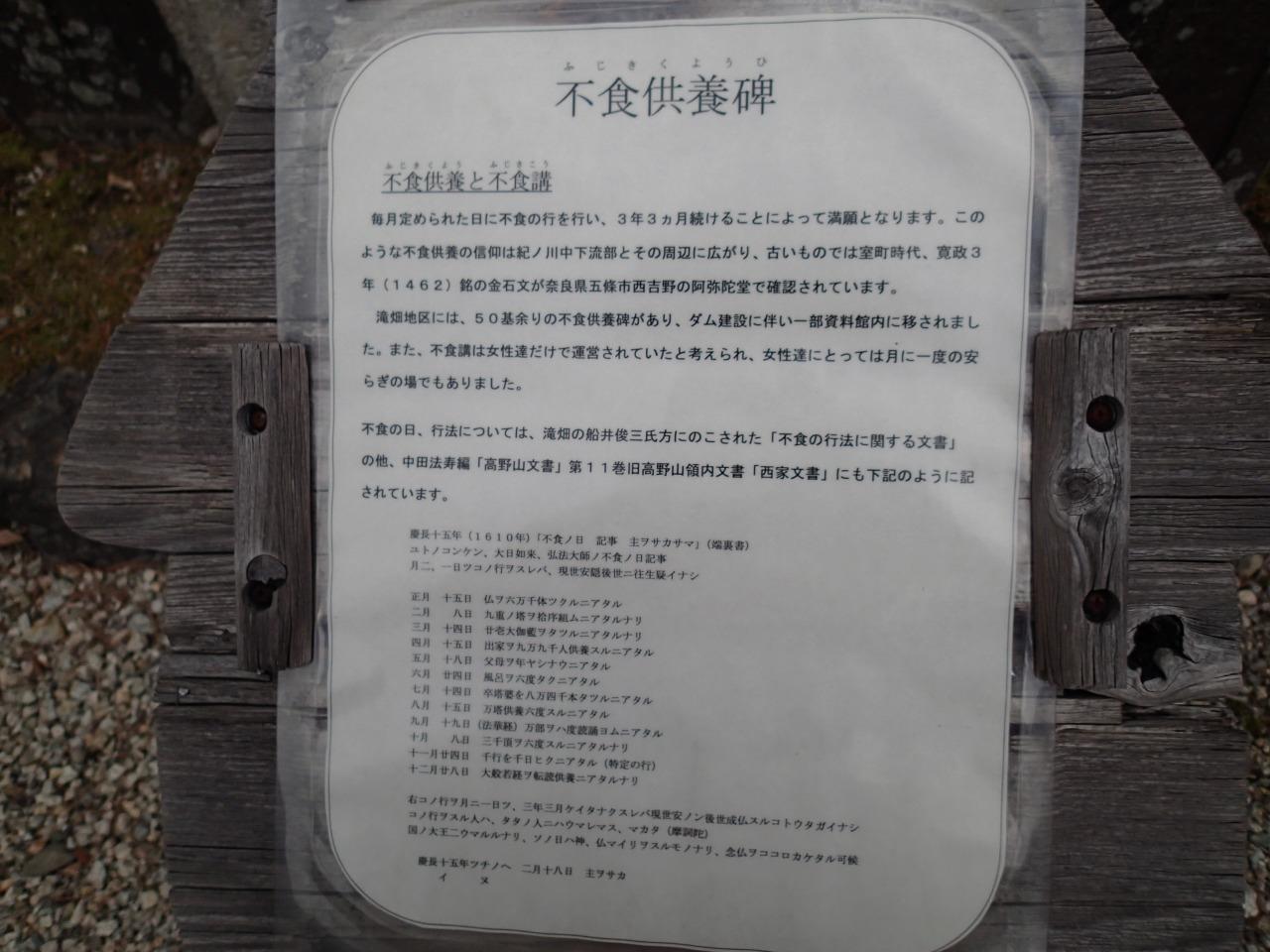 s-P1270107.jpg
