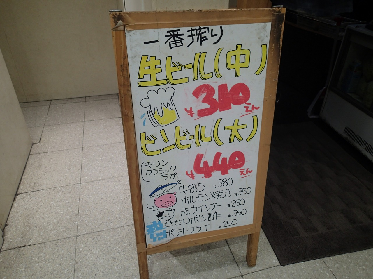 s-P1300097.jpg