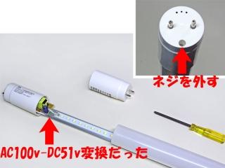 DIS_LED15_DSC00323a.jpg