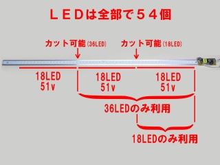 DIS_LED18_DSC00338a.jpg
