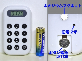 TMR_30_DSC00148a.jpg