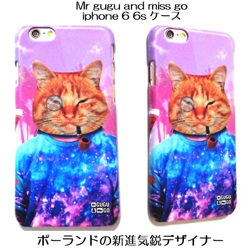 Like a boss phone case iphone 6 6s (2)1111111
