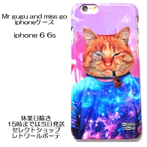 Like a boss phone case iphone 6 6s (2)1