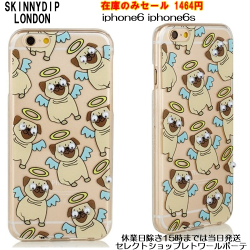 IPHONE 6 6S GOOGLY PUG CASE1111111111