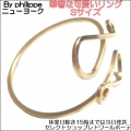 Egyptian Ring R608 gold 2 (3)1