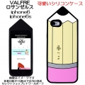 PENCIL 3D IPHONE 6 CASE1111111