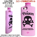 POISON 3D IPHONE 6 6S CASE LAVENDER11 (3)11111