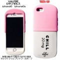 CHILL PILL 3D IPHONE 6 6S CASE PINK11