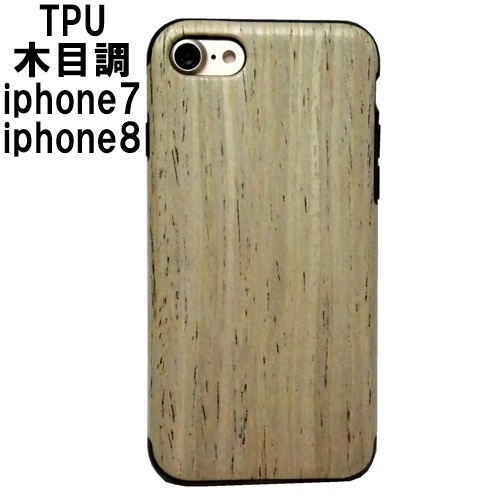 TPU CASE WOOD iphone 7 nordic walnut 1 (3)