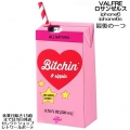 BITCHIN SIPPIN 3D IPHONE 6 6S CASE PINK1111