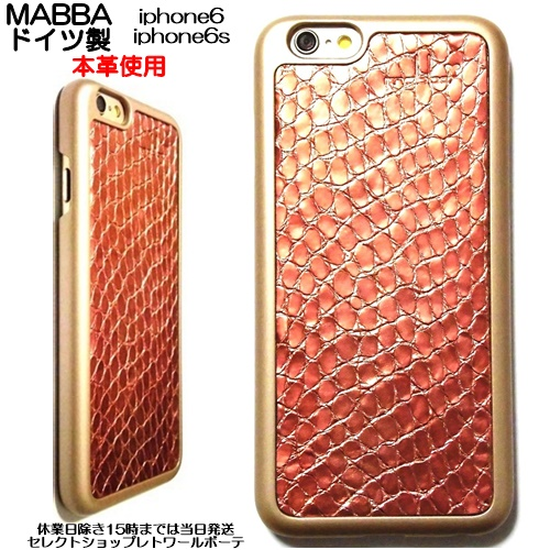 The Penny Fish iPhone 6 Hulle (3)1