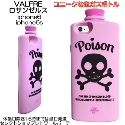 POISON 3D IPHONE 6 6S CASE LAVENDER11 (3)11111