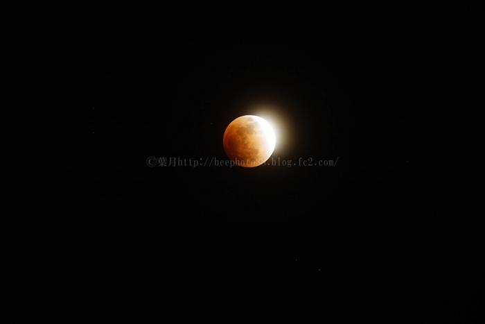 皆既月食0300