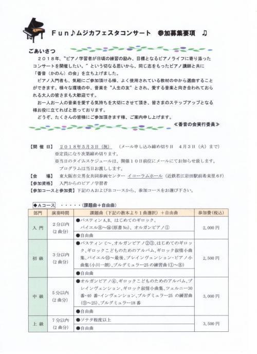 IMG_4775_convert_20180212205938.jpg