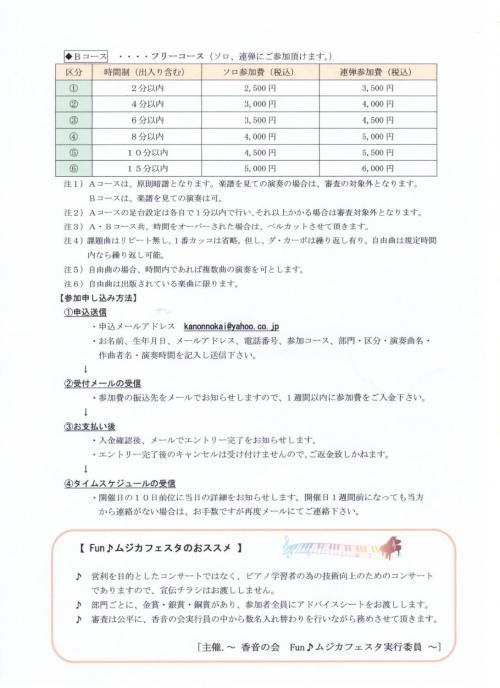 IMG_4776_convert_20180212210012.jpg