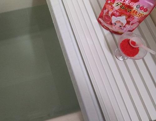 週末のゲルマ熱浴