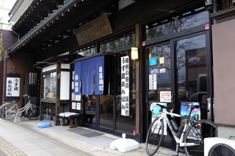 07小田原柳屋ベーカリー