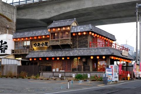 17小田原漁港