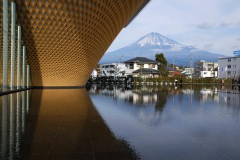 04富士山世界遺産センター