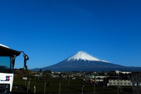 13新富士へ
