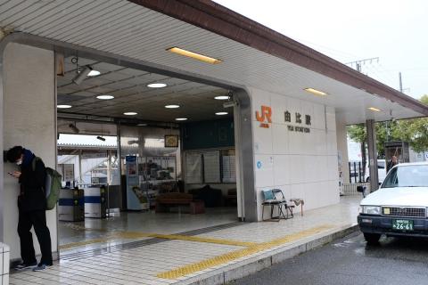 01由比駅
