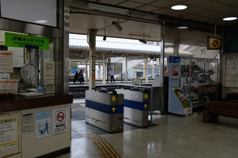 02由比駅
