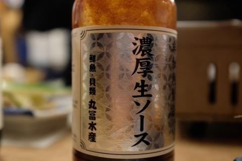 11濃厚生ソース