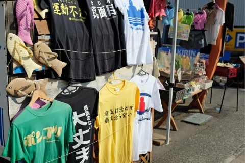 11長谷Tシャツ