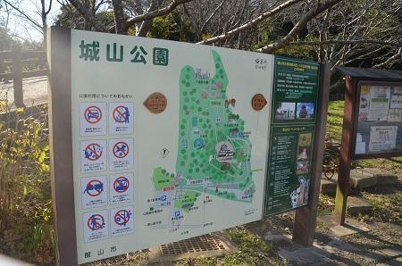 20171125城山公園02