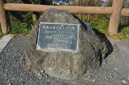 20171125房総半島(館山市)からの富士04