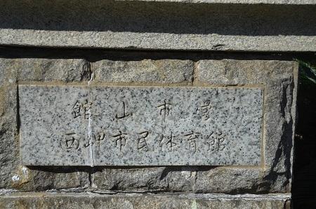 20171125東小学校02