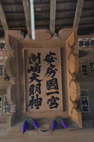 20171125洲崎神社19