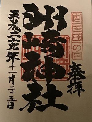 20171125洲崎神社26