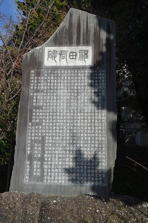 20171125富崎小学校08