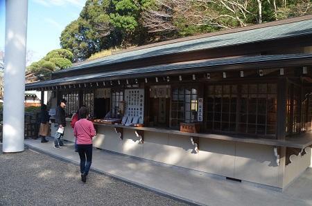 20171125安房神社09