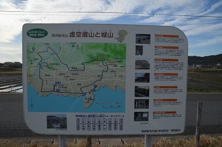20171125道の駅白浜野島崎12