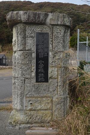 20171125長尾小学校02