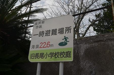20171125長尾小学校13