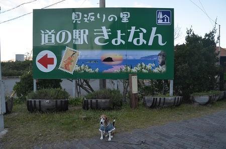 0171125道の駅きょなん03