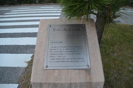 0171125道の駅きょなん16