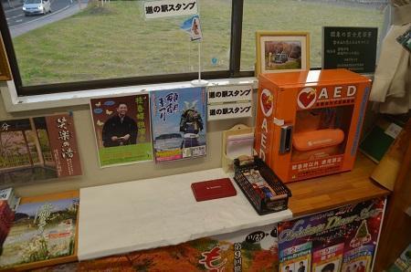 20171125房総半島(鋸南町)からの富士02