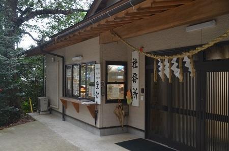 20171201麻賀多神社10