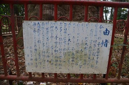 20171201麻賀多神社25