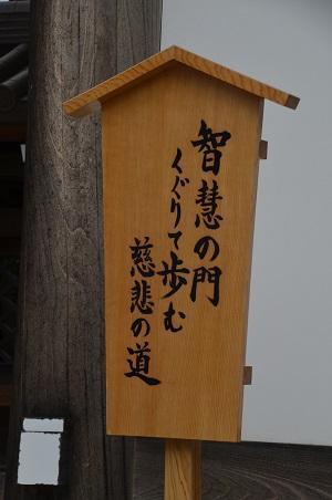 20171201成田山新勝寺06