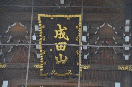 20171201成田山新勝寺05