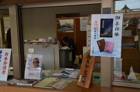 20171201成田山新勝寺09