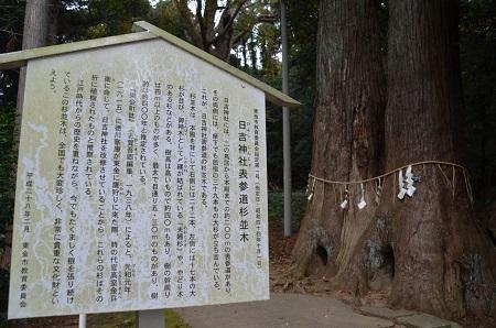 20171201日吉神社11