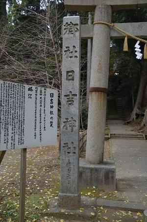 20171201日吉神社07