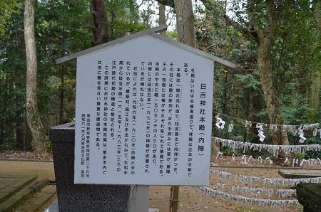 20171201日吉神社28