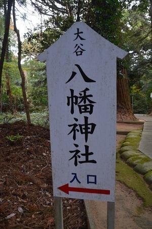 20171201日吉神社38